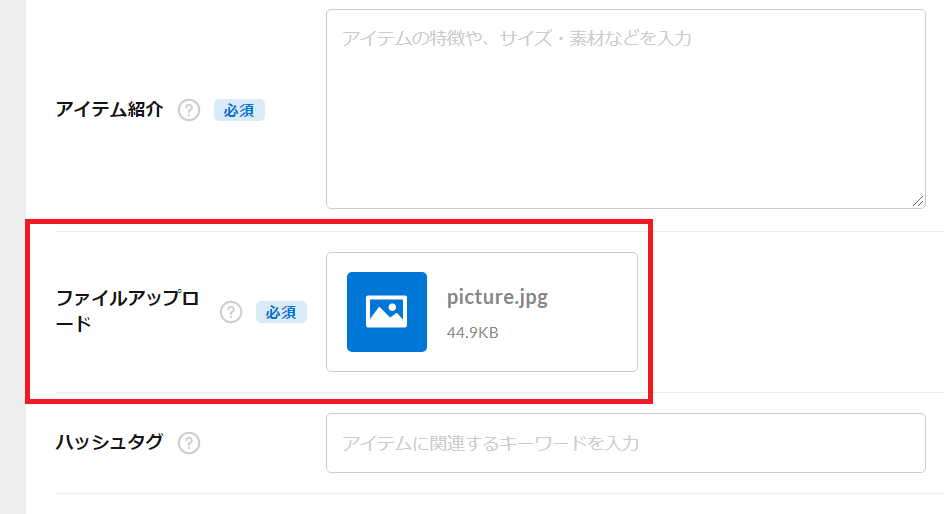 STORES.jpのダウンロード販売機能