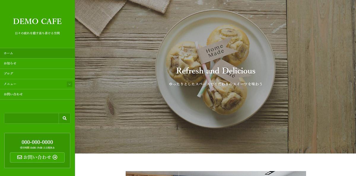 KatawaraのWordPressテーマで制作したデモサイト
