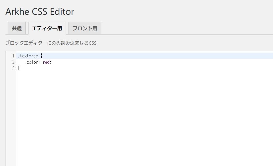 Arkhe CSS Editor